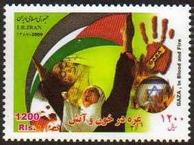 irank frimerke